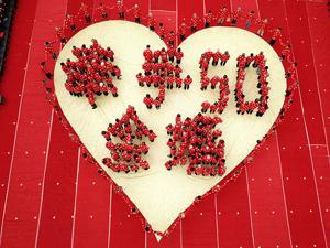 Как китайские пары отметили 50-летие совместной жизни. Ярмарка Мастеров - ручная работа, handmade.