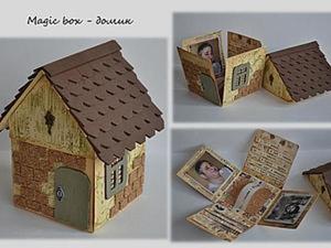 """Мастер-класс: подарочная коробочка """"Домик с черепичной крышей"""". Ярмарка Мастеров - ручная работа, handmade."""