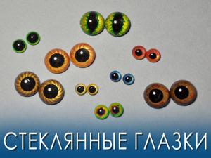 Стеклянные глазки для игрушек своими руками. Делаем авторскую роспись. Ярмарка Мастеров - ручная работа, handmade.