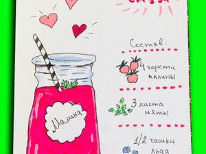 Аппетитный урок: рисуем банку с малиновым напитком. Ярмарка Мастеров - ручная работа, handmade.