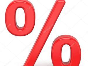 Акция одного дня: сделайте заказ и получите -10% на него!. Ярмарка Мастеров - ручная работа, handmade.