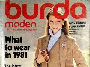Burda Moden № 1/1981. Фото моделей. Ярмарка Мастеров - ручная работа, handmade.