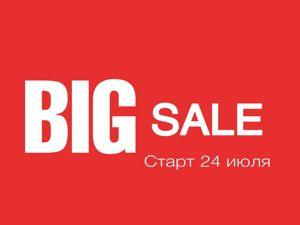 Big Sale с 24 по 26 июля. Ярмарка Мастеров - ручная работа, handmade.