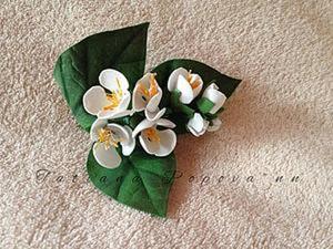Веточка жасмина из фоамирана. Ярмарка Мастеров - ручная работа, handmade.