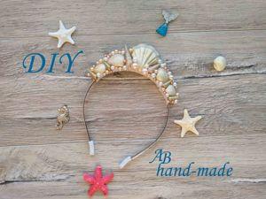 Мастер-класс: корона русалки из ракушек. Ярмарка Мастеров - ручная работа, handmade.