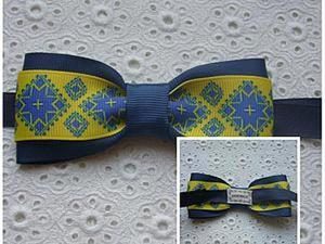 Делаем из репсовой ленты галстук-бабочку для мальчика. Ярмарка Мастеров - ручная работа, handmade.