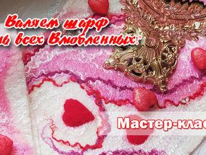 Валяем шарф «День всех влюбленных»!. Ярмарка Мастеров - ручная работа, handmade.