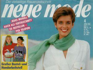 Neue mode 4 1990 (апрель). Ярмарка Мастеров - ручная работа, handmade.