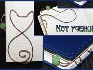 Мастерим закладку для книги из медной проволоки. Ярмарка Мастеров - ручная работа, handmade.