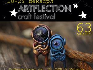 Craft Festival «ArtFlection» 28 — 29 декабря в Москве. Ярмарка Мастеров - ручная работа, handmade.