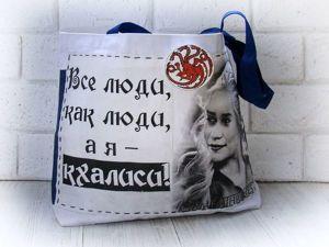 Делаем стойкую печать на ткани. Декор сумки для фанатов сериала «Игра престолов». Ярмарка Мастеров - ручная работа, handmade.