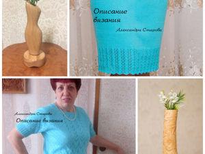В магазине Новинки!!! Весенние Скидки!!!. Ярмарка Мастеров - ручная работа, handmade.