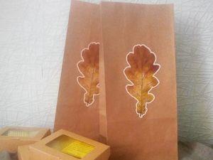 Осенний дизайн пакетов. Ярмарка Мастеров - ручная работа, handmade.
