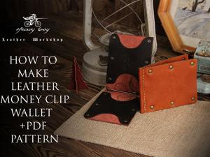 Кошелек-зажим для купюр из кожи своими руками. Ярмарка Мастеров - ручная работа, handmade.