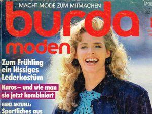 Парад моделей Burda Moden № 1/1988. Немецкое издание. Ярмарка Мастеров - ручная работа, handmade.