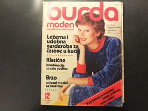Бурда моден 1979/12 burda moden. Ярмарка Мастеров - ручная работа, handmade.