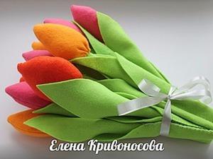Как сшить тюльпаны из фетра. Ярмарка Мастеров - ручная работа, handmade.