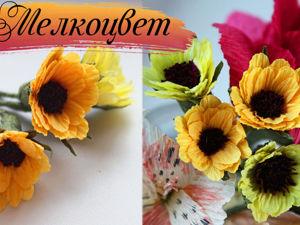 Создаем простые маленькие цветочки для букета. Ярмарка Мастеров - ручная работа, handmade.