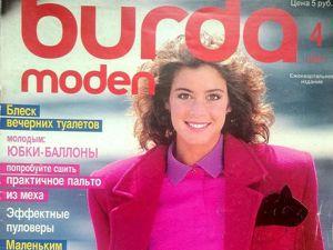 Burda Moden № 4/1987. Технические рисунки. Ярмарка Мастеров - ручная работа, handmade.