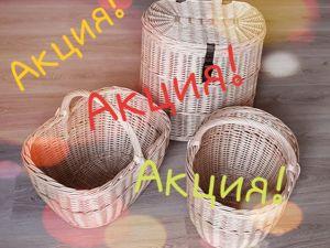 Готовь сани летом, а корзины для грибов — весной!. Ярмарка Мастеров - ручная работа, handmade.
