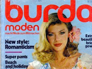 Парад моделей Burda Moden № 5/1980. Ярмарка Мастеров - ручная работа, handmade.