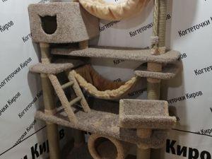 Игровой КоттЭдж для мейн кунов из Череповца!. Ярмарка Мастеров - ручная работа, handmade.