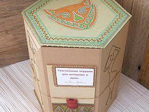 Шестигранная коробка с этническим декором своими руками. Ярмарка Мастеров - ручная работа, handmade.