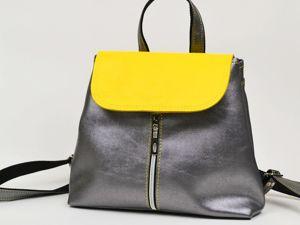 Лотерея-розыгрыш на стильный рюкзачок у Юлии Прок!. Ярмарка Мастеров - ручная работа, handmade.