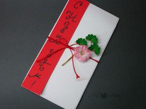Создаем подарочный конверт в японской технике: видеоурок. Ярмарка Мастеров - ручная работа, handmade.