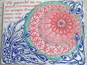 Zentangle & Doodling / Зентангл и Дудлинг. Поэтапное рисование. Ярмарка Мастеров - ручная работа, handmade.