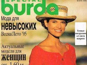 Парад моделей Burda SPECIAL  «Мода для невысоких»  Весна-лето 1995 г. Ярмарка Мастеров - ручная работа, handmade.