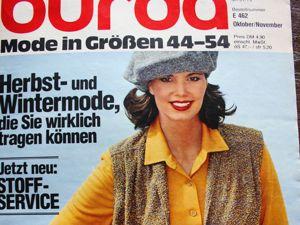 Бурда — спец. выпуск — мода для полных- Осень 1979. Ярмарка Мастеров - ручная работа, handmade.