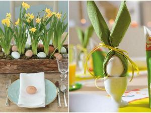 Пасхальная сервировка стола — весенняя, яркая и солнечная. Ярмарка Мастеров - ручная работа, handmade.