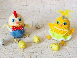 Розыгрыш!!!Цыплятки к Пасхе!!!. Ярмарка Мастеров - ручная работа, handmade.