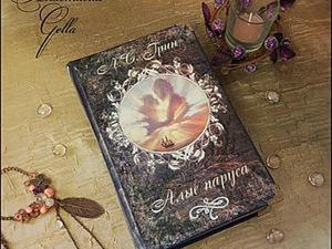 Мастер-класс: коллекционная книга «Алые паруса» — интеграционная техника. Ярмарка Мастеров - ручная работа, handmade.