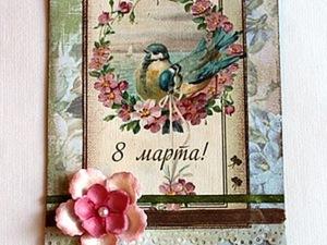Винтажная открытка к 8 марта!. Ярмарка Мастеров - ручная работа, handmade.
