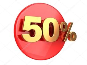 50 процентов скидка распродажа подходит к концу. Ярмарка Мастеров - ручная работа, handmade.