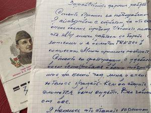 Письмо от сына полка!. Ярмарка Мастеров - ручная работа, handmade.