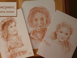 Мои рисунки: Дети — цветы жизни. Ярмарка Мастеров - ручная работа, handmade.