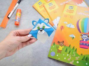 Делаем с детьми Енота — угловую закладку для книг. Ярмарка Мастеров - ручная работа, handmade.