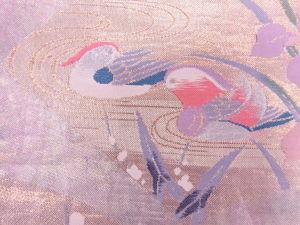 Nishiki: Fabric Worth Gold. Livemaster - handmade