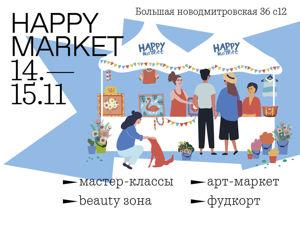 Арт-ярмарка ценителей крафтовых товаров со всей России!. Ярмарка Мастеров - ручная работа, handmade.