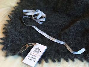 Как измерить пуховый платок?. Ярмарка Мастеров - ручная работа, handmade.