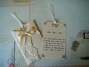 Делаем свадебные приглашения. Ярмарка Мастеров - ручная работа, handmade.