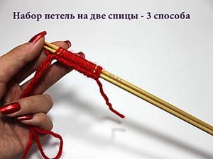 Набор петель на спицы - видео уроки!. Ярмарка Мастеров - ручная работа, handmade.