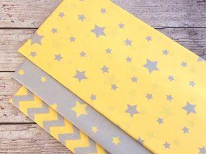 Жёлто-серая подборка. Ярмарка Мастеров - ручная работа, handmade.