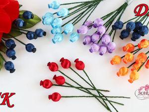 Видео мастер-класс: делаем ягодки своими руками. Ярмарка Мастеров - ручная работа, handmade.