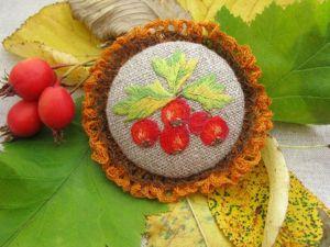 Создаем брошь с вышивкой гладью «Дары осени». Ярмарка Мастеров - ручная работа, handmade.