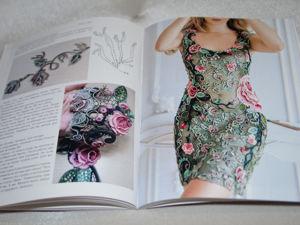 Новая Книга  в моем магазине    «Рисую кружевом мечту» 4. Ярмарка Мастеров - ручная работа, handmade.