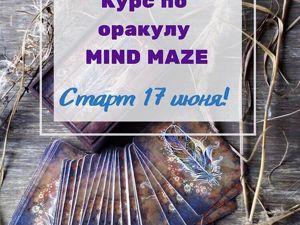 Обучение на оракуле Mind Maze. Ярмарка Мастеров - ручная работа, handmade.